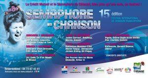 visuel festival 2014