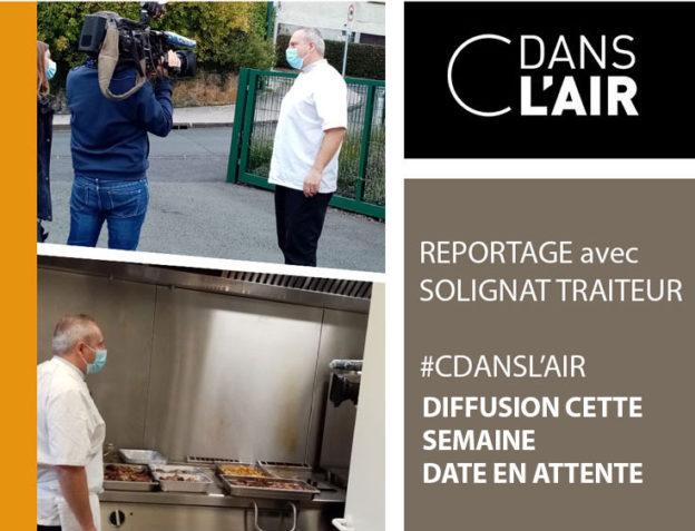 reportage-cdanslair-attente
